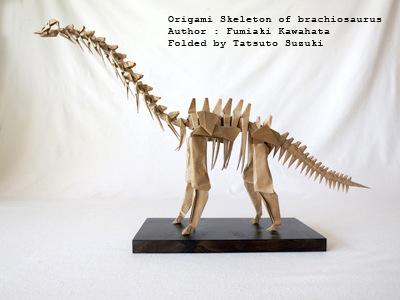 Rigami Origami Skeleton Of Brachiosaurus Author Fumiaki Kawahata Folded By Tatsuto Suzuki